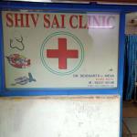 Shiv Sai Clinic | Lybrate.com