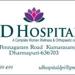 S D Hospital, Dharmapuri