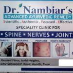 Dr. Nambiar's Advanced Ayurvedic Remedy, Pune