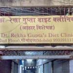 Rekha's Diet Clinic | Lybrate.com