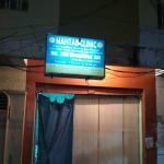 Mahtab Clinic, Hyderabad