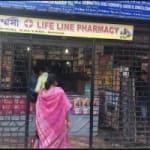 Lifeline Polyclinic | Lybrate.com
