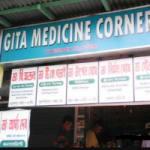 Gita medicine | Lybrate.com