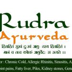 Rudra Ayurveda | Lybrate.com