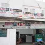 E.N.T Clinic & Nursing Home | Lybrate.com