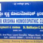 Shri Krishna Homeopathic Clinic | Lybrate.com