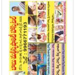 Babu Multispeciality Hospital Tirupati | Lybrate.com