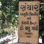 Sanchaar Ayurvedic Clinic & Therapy | Lybrate.com
