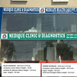 MEDIQUE CLINIC & DIAGNOSTICS | Lybrate.com