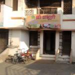 Shree Prabhuti Ayurvedic Panchakarm Clinic, Chalisgaon