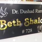 Beth Shalom Mind Clinic | Lybrate.com