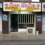 Shivam Clinic, Ahmedabad
