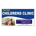 Saroja Children's Clinic | Lybrate.com