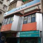 Apollo Clinic - Jessore Road | Lybrate.com