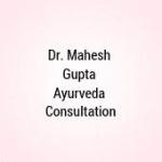 Dr. Mahesh Gupta Ayurveda Consultation | Lybrate.com