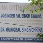 Chhina Orthopaedics | Lybrate.com