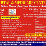 Shivanshu Dental & Medicare Center | Lybrate.com