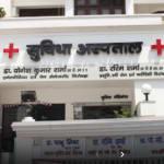 Shri A.P.Sharma Memorial Homoeopathic Research Centre, Bareilly