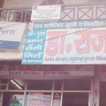 Dr. Raj's Clinic | Lybrate.com
