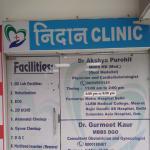 Nidaan Clinic | Lybrate.com