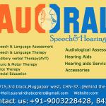 Hari Speech and Hearing clinic | Lybrate.com