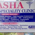 Asha Multi speciality Clinic, Gurgaon