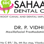 Sahaana Dental Clinic | Lybrate.com