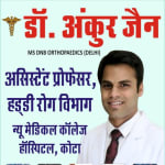 Dr Ankur Jain | Lybrate.com