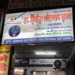 Lucknow Urology Clinic | Lybrate.com