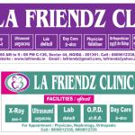 La Friendz Clinic  Unit 2 | Lybrate.com