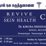 Revive Skin Health Clinic | Lybrate.com