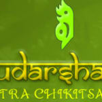 Sudarshanam Netra Chikitsalayam | Lybrate.com