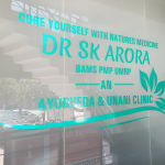 DR SK ARORA Best Sexologist , Hijama Therapy ( Cupping) & Ayurveda Clinic | Lybrate.com