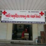Jyoti Ayurveda Clinic | Lybrate.com