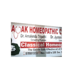 Vinayak Homeopathic Clinic, Lucknow