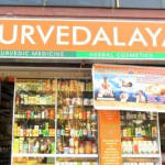Sujaya Ayurveda Clinic, Bangalore