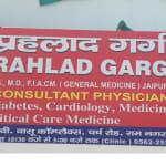 Dr Prahlad Garg consultation chamber | Lybrate.com