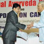 Shree Ujwala Ayurveda Hospital & Pharmaceuticals Jagalur | Lybrate.com