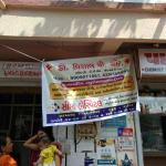 Seema Hospital, Ahmedabad