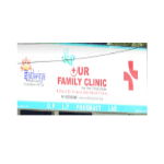 Our Family Clinic, Kochi