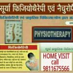 Surya Physiotherapy Clinic & Physiotherapist For Home Visit in Indirapuram, Vasundhara, Vaishali & Raj Nagar Ghaziabad, Ghaziabad