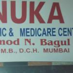 Renuka Children Hospital, Mumbai