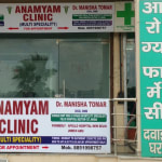 Anamyam Clinic | Lybrate.com