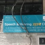 Speech and hearing Udaan clinic | Lybrate.com
