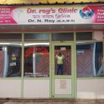 Dr. Roy's Ayurvedic Sexology Clinic | Lybrate.com