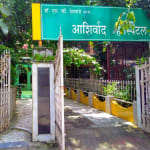 Dr Deshpande 's Ashirwad Hospital | Lybrate.com