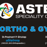 Aster Speciality Clinic | Lybrate.com