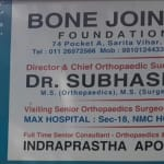 Bone Joints Care Foundation Of India, Delhi