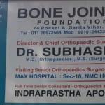 Bone Joints Care Foundation Of India | Lybrate.com