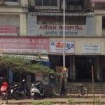 Aryan Hospital & Research Centre, Mumbai